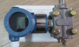 4-20mA智能压力变送器 3051电容式差压变送器0-1KPa