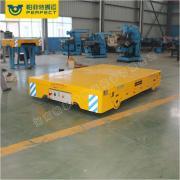 装载机械运输轨道运输车 大吨位锻压设备搬运车
