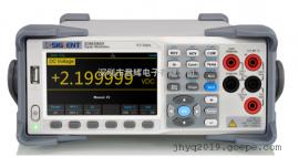 SDM3055X-E-SC数字万用表