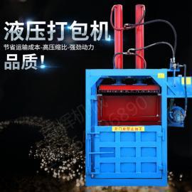 30吨双杠立式液压打包机 薄膜 pvc废纸打包机 易拉罐压缩机