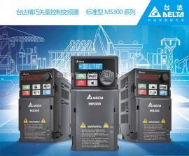 台达MS300系列变频器VFD1A6MS11ANSAA