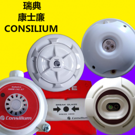 CONSILIUM�c型感�鼗�奶�y器EV-H-AIR