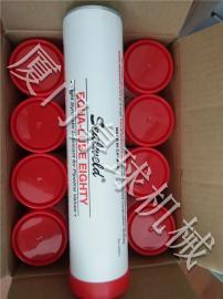 SEAIWEID阀门润滑脂80,S-EQ-SGC