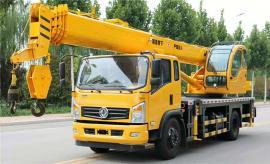新款20吨吊车 吊车出租