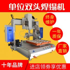 PCB电路板自动焊锡机
