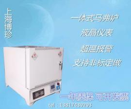 BZH-2.5-10塑料灰分炉,塑料玻纤测定马弗炉,灰化�t