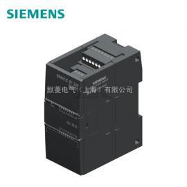6ES7288-6EC01-0AA0 装SMART扩展电缆I/O电缆