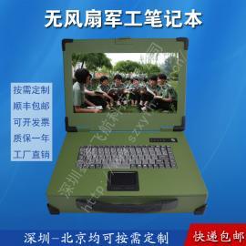 17寸工业便携机机箱无风扇定制军工电脑外壳铝加固笔记本机箱采集