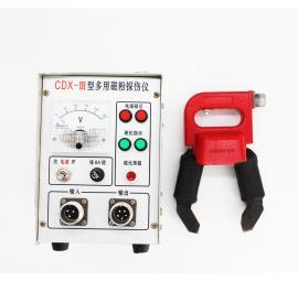 IPRECDX-3 便携式多用磁粉探伤仪
