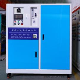 国内外中小型废水处理设备 实验室废水处理达标排放