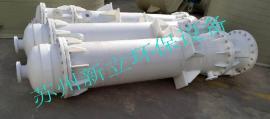 PP吸收器 聚丙烯列管式吸收器 PP降膜吸收器 pp列管式吸收器