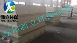 ��槽 ���O�� PP��槽 pp方槽 pp���O��