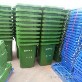 塑料垃圾桶厂 医院分类桶厂
