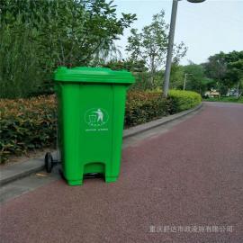 金属垃圾桶设备 物业分类桶设备