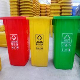 可回收垃圾桶制造商 商场分类桶制造商