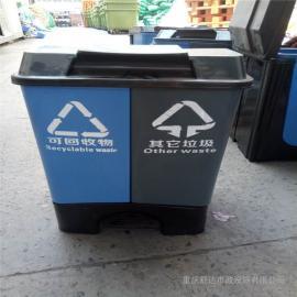 綦江塑料垃圾桶批发