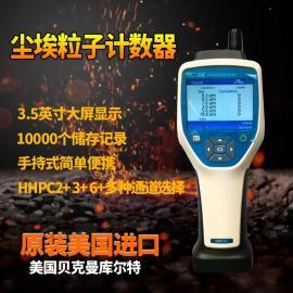 美国METONE HHPC6+粒子计数器 可议价 电话联系有优惠