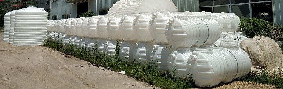 南昌湾里15吨环保PE储罐
