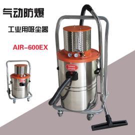 德克威诺气动防爆工业吸尘器面粉厂化工厂用吸粉尘铝屑用吸尘器