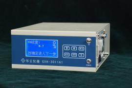 华云GXH-3011A1便携式红外线CO分析仪