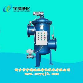 DN80流量45立方碳钢立式自清洗过滤器
