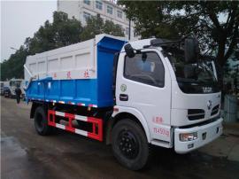 可以买到箱式8立方污泥运输自卸车