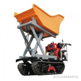 瓦力机械 WL-350H 履带液压升降翻斗转运车