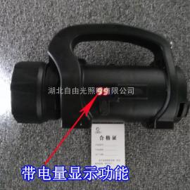 多功能手摇发电手提灯GAD313磁力吸附工作灯