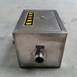 不锈钢隔油池,小型餐饮无动力不锈钢油水分离器