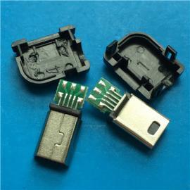 飞利浦MINI 10P公头带外壳10PIN带板 带PCB焊线式 弯壳 迷你USB