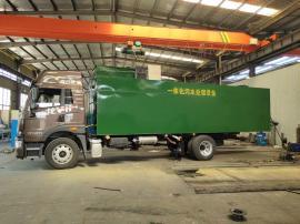 wsz-1污水处理设备