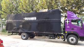 一体化生活污水处理设备0.5m3/h材料