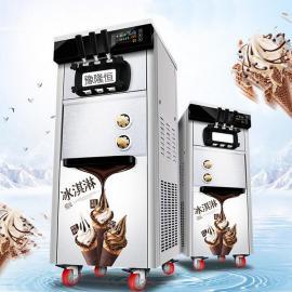 彩色冰淇淋机报价,商用冰淇淋机比较,冰淇淋机报价