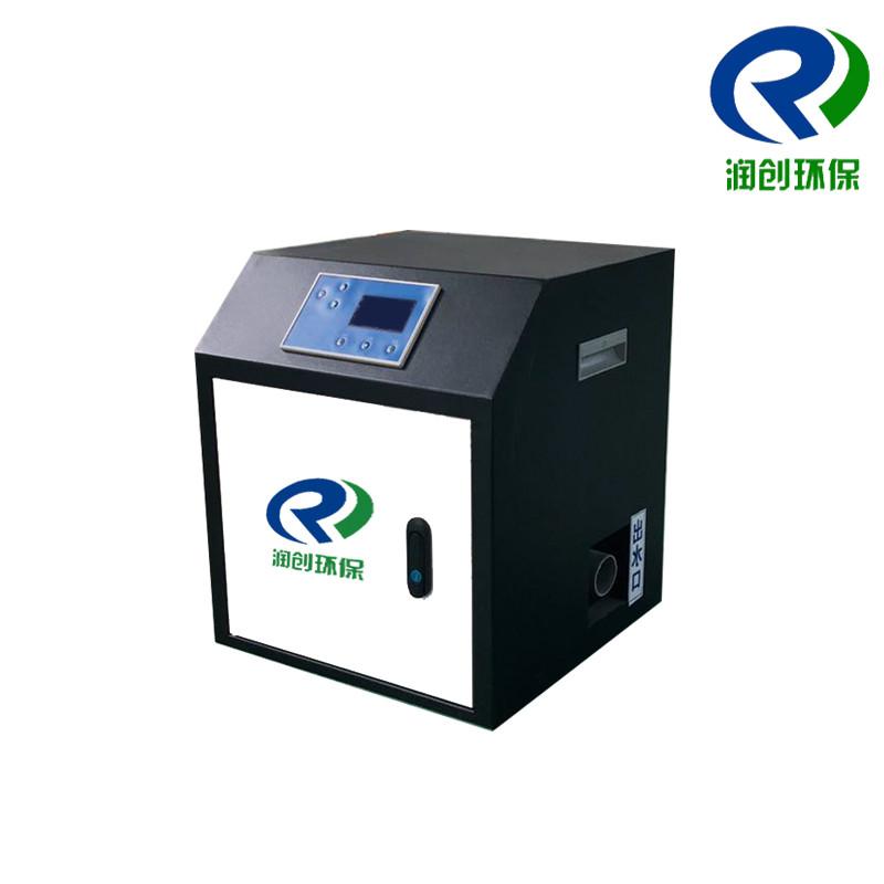 RC自吸型医疗污水处理器