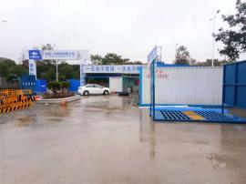 环保洗轮机 供货