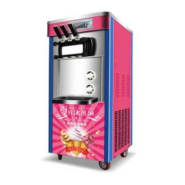 多口味冰淇淋机,小型商用冰淇淋机,加盟冰淇淋机