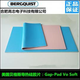 买适应不平整面导热硅胶片就选贝格斯GapPadVoSoft