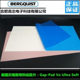 买美国导热硅胶片就选GapPadVoUltraSoft