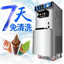 冰淇淋机公司加盟,商用冰淇淋机比较,双色冰淇淋机