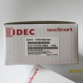 FC6A-K4A1日本IDEC无缝替换三菱/欧姆龙/西门子PLC