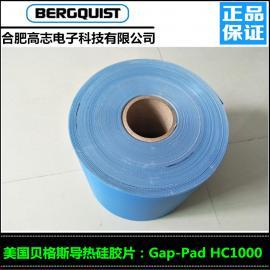 特价销售美国原装贝格斯GPHC1000导热硅胶片