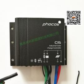 德国伏科太阳能板控制器12V24VCIS10A路灯气象站水利监控控制器