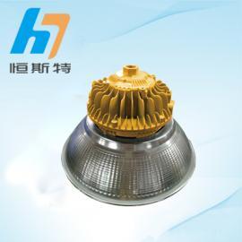 LED防爆工�V��60W 50W化工�SLED防爆��