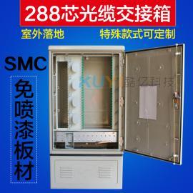 SMC360芯光缆交接箱密封性好