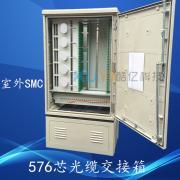 SMC648芯光缆交接箱熔接陈述