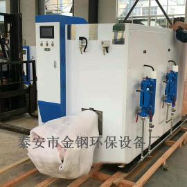 生产蒸馒头专用蒸汽发生器-蒸馒头专用蒸汽发生器-0.5吨蒸发器