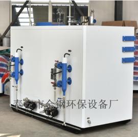 新款节能燃气发生器-0.2吨蒸发器-蒸酒蒸汽发生器