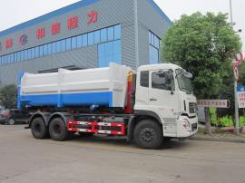 国六东风天龙16-20吨勾臂式垃圾车