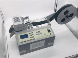 台粤品牌硅胶管裁带机电动铁牙拉链直切机伸缩带剪切机