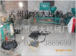 供应塑料密封条设备河南孟州市强大机械厂